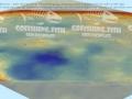 3D Unterwasserkarte Bucht M1 - Platz 1 by gofishing.fish